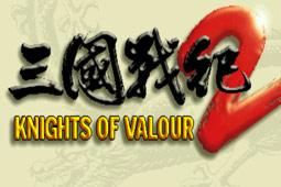 三国战纪2官网版