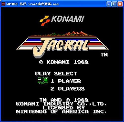 小霸王游戏机珍藏84合1最新版