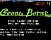 绿色兵团硬盘版