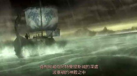戰神斯巴達之魂中文版