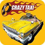 瘋狂出租車不死機版