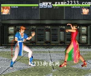 死或生2中文绿色版