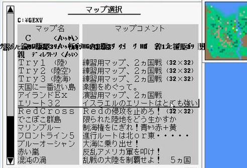 现代大战略EX 3