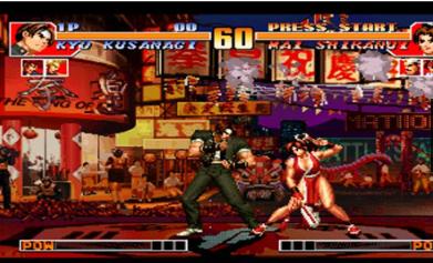 拳皇97PS版