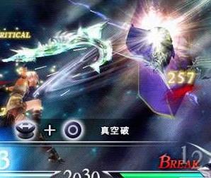 psp最终幻想20周年纪念版免安装版