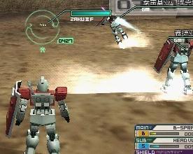 PSP高达生存突击直装版