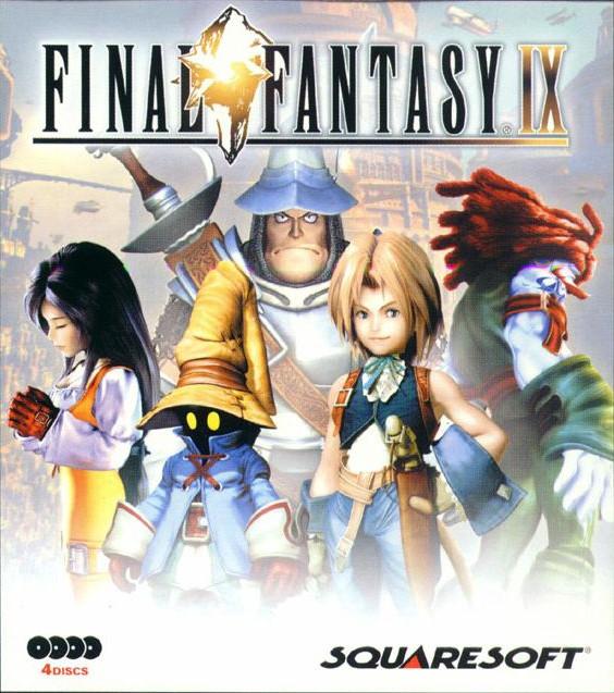 最终幻想9完整存档版