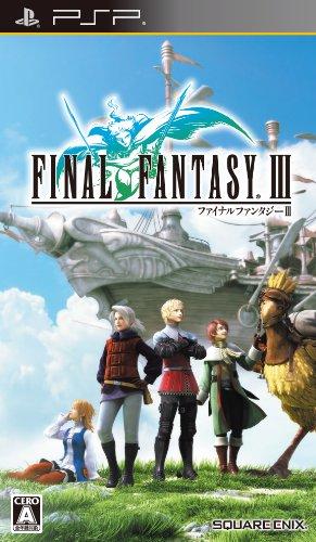 最终幻想3不死机版