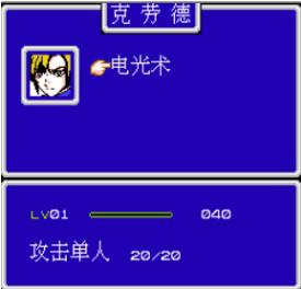 最终幻想7裸体版