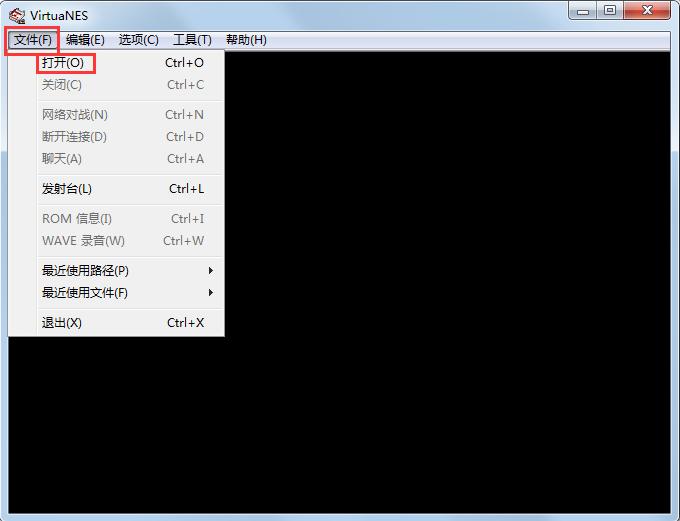 VirtuaNES 0.93简体中文版