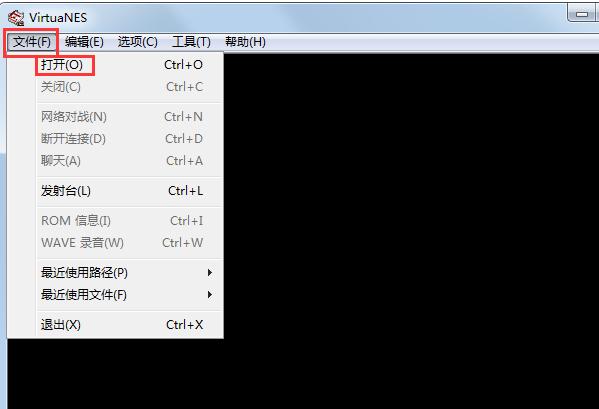 VirtuaNES 0.97简体中文版