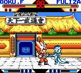龙珠Z3-2002格斗之战+模拟器