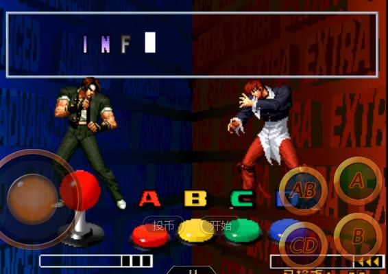 拳皇97最终决战安卓版