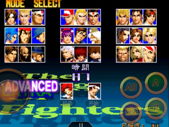 拳皇97最终决战技能简化版