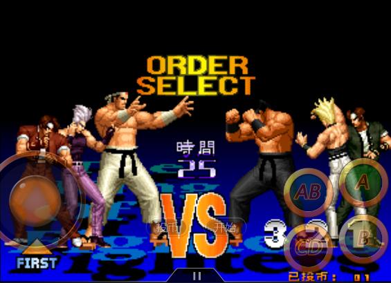 拳皇97官方版