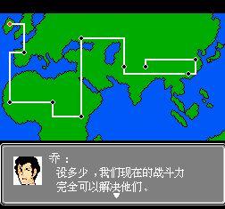 第二次机器人大战中文版