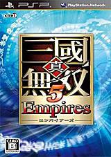 真三国无双5:帝国中文版