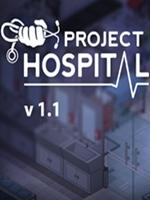 医院计划v1.1正式版