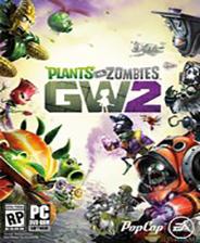 植物大战僵尸:花园战争2硬盘版