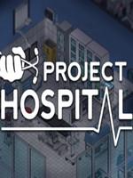 医院计划正式版