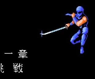 忍者龍劍傳3中文版