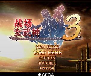 战场女武神3中文版
