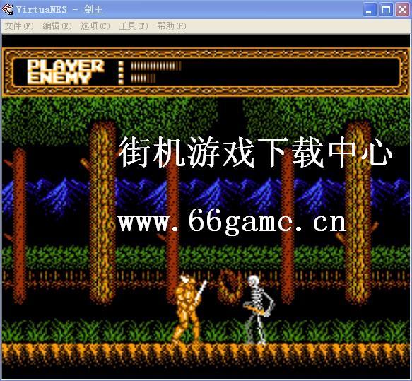 剑王中文典藏版