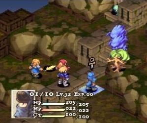 最终幻想战略版狮子战争汉化版