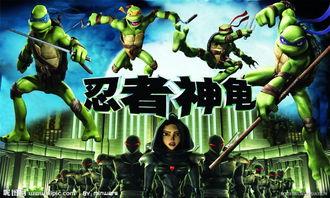 忍者神龟1+2安卓版