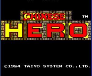 中华英雄手机移植版