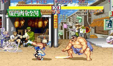 超级街头霸王2硬盘版