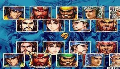 《三国战纪2:群雄争霸》18人中文版