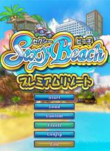 性感沙滩4MOD整合版