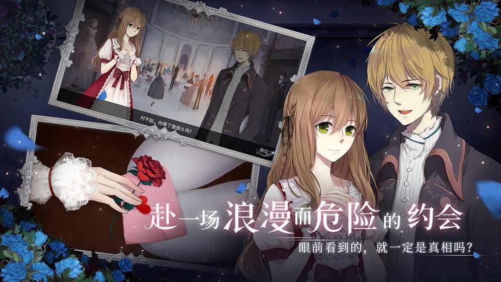 人偶馆绮幻夜剧情解锁版v1.1.5