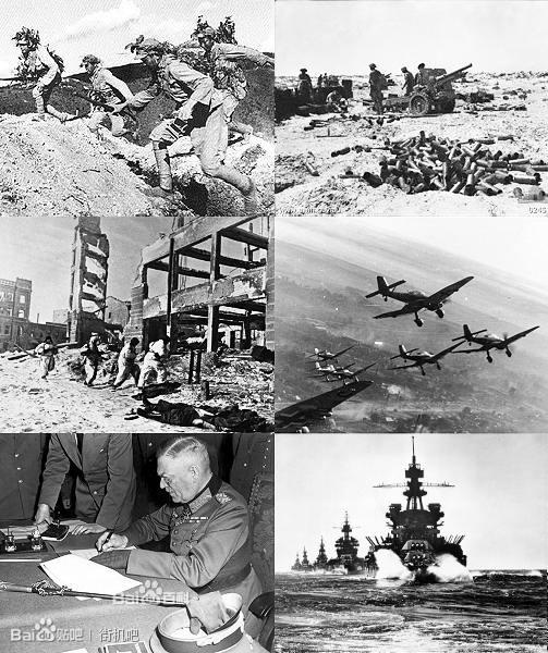 大奇原创:二战烽火之街机风云