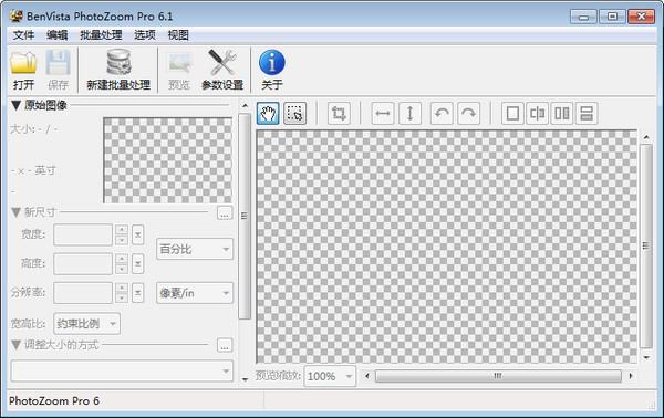 图片无损放大PhotoZoom Pro中文版