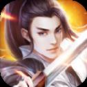 挥剑苍穹手游官网正式版