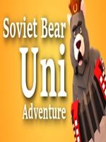 苏联熊冒险未加密直装版