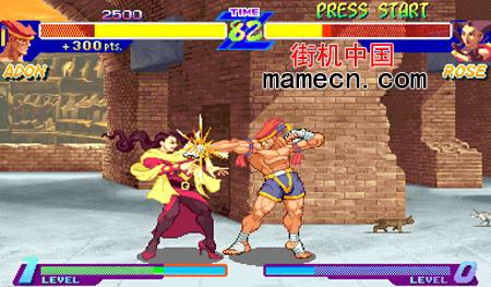 少年街霸零西班牙版 Street Fighter Zero(Hispanic)