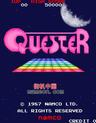 打砖块卫星 Quester