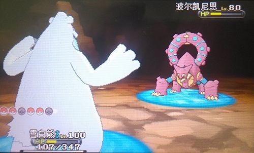 口袋妖怪银雪白熊XY中文版