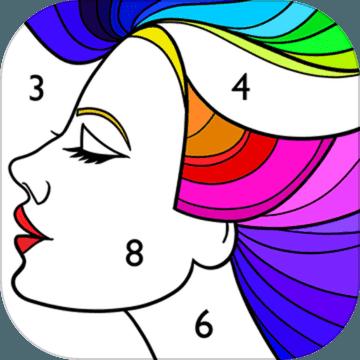 画画:数字填色官方测试版v1.3