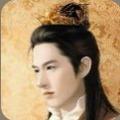皇帝成长计划2男宠版中文汉化版