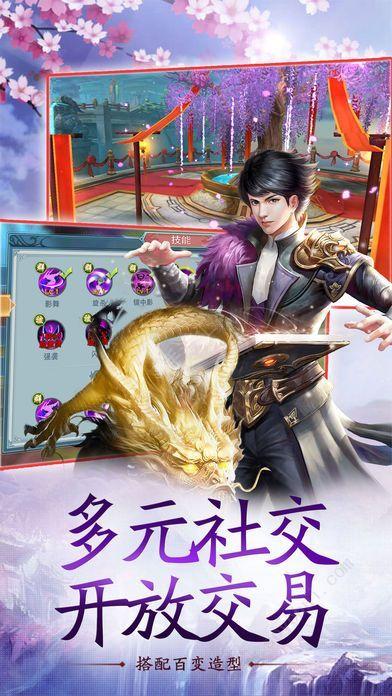 我在江湖之万剑传说