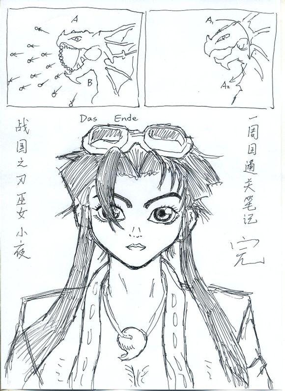 纯手绘原创街机笔记:彩京《战国之刃》巫女小夜Normal一周目攻略