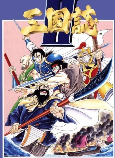 三国志2赤壁之战《漫画篇》