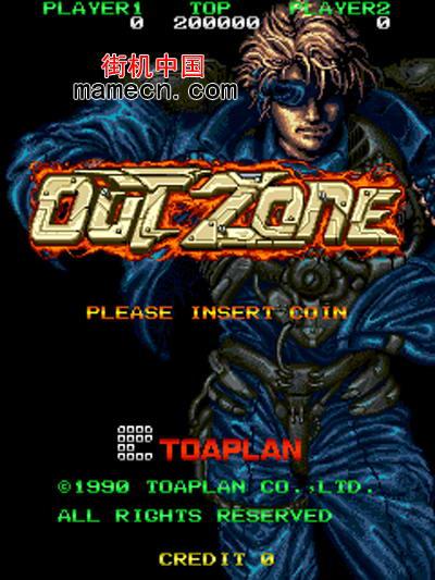 异域战将世界版 Out Zone(World)