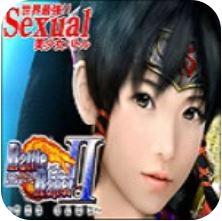 欲望格斗2最新版