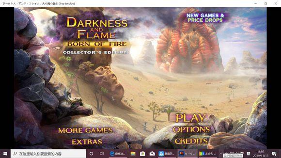 密室逃脱17守护公寓《DarknessAndFlameBornOfFire》通关图文攻略