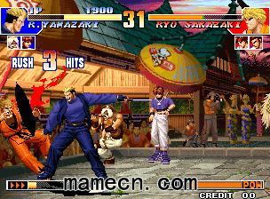 拳皇97 The King of Fighters '97特别的结尾